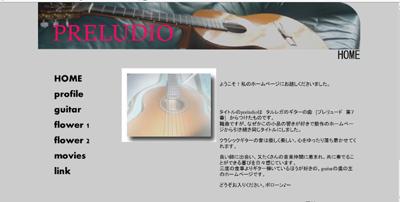 guitarhP.png